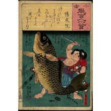 Utagawa Kuniyoshi: Poem 13: The retired emperor Yozei - Austrian Museum of Applied Arts