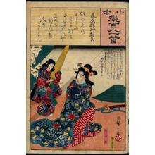 歌川広重: Poem 18: The nobleman Fujiwara no Toshiyuki - Austrian Museum of Applied Arts