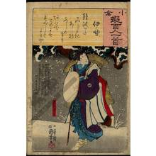 Utagawa Kuniyoshi: Poem 19: Ise - Austrian Museum of Applied Arts