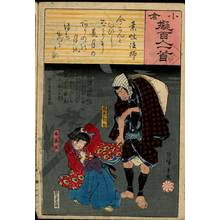 歌川広重: Poem 21: The priest Sosei - Austrian Museum of Applied Arts