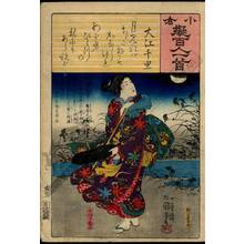 Utagawa Kuniyoshi: Poem 23: Oe no Chisato - Austrian Museum of Applied Arts