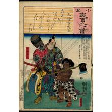 Utagawa Kuniyoshi: Poem 25: The minister of the right - Austrian Museum of Applied Arts