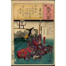 Utagawa Kuniyoshi: Poem 26: Lord Teishin - Austrian Museum of Applied Arts