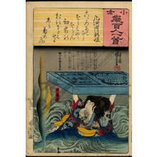 Utagawa Kuniyoshi: Poem 29: Oshikochi no Mitsune - Austrian Museum of Applied Arts