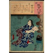 Utagawa Kuniyoshi: Poem 3: Kakinomoto no Hitomaro - Austrian Museum of Applied Arts