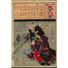 Utagawa Hiroshige: Poem 30: Mibu no Tadamine - Austrian Museum of Applied Arts