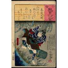Utagawa Kuniyoshi: Poem 32: Harumichi no Tsuraki - Austrian Museum of Applied Arts