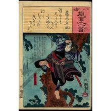 歌川国芳: Poem 34: Fujiwara no Okikaze - Austrian Museum of Applied Arts