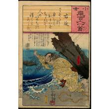 Utagawa Kuniyoshi: Poem 38: Ukon - Austrian Museum of Applied Arts
