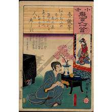 Utagawa Hiroshige: Poem 39: The councilor Hitoshi - Austrian Museum of Applied Arts