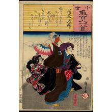 Utagawa Hiroshige: Poem 42: Kiyowara no Motosuke - Austrian Museum of Applied Arts