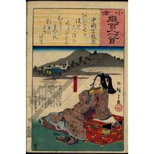 Utagawa Hiroshige: Poem 43: Chunagon Atsutada - Austrian Museum of Applied Arts