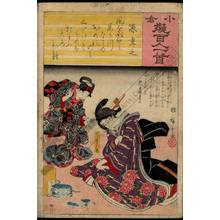 歌川広重: Poem 48: Minamoto no Shigeyuki - Austrian Museum of Applied Arts