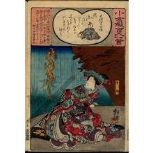 Utagawa Kuniyoshi: Poem 55: The imperial counsilor Kinto - Austrian Museum of Applied Arts