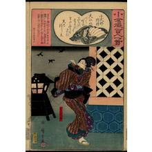 歌川広重: Poem 60: Koshikibu no Naishi - Austrian Museum of Applied Arts