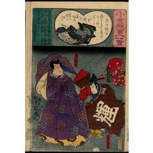 Utagawa Kunisada: Poem 62: Sei Shonagon - Austrian Museum of Applied Arts