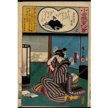 Utagawa Hiroshige: Poem 63: Michimasa, chief magistrate of the left district - Austrian Museum of Applied Arts