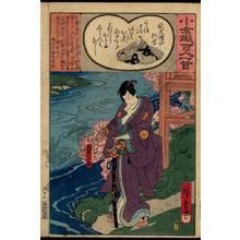 Utagawa Hiroshige: Poem 66: The retired archbishop Gyoson - Austrian Museum of Applied Arts