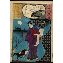 Utagawa Kunisada: Poem 67: Suo no Naishi - Austrian Museum of Applied Arts