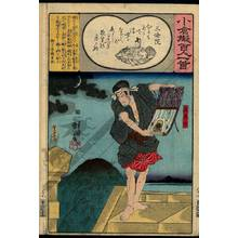 Utagawa Kuniyoshi: Poem 68: The retired emperor Sanjo - Austrian Museum of Applied Arts