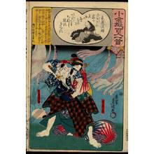 Utagawa Kunisada: Poem 70: The priest Ryozen - Austrian Museum of Applied Arts