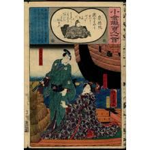 Utagawa Kunisada: Poem 77: The retired emperor Sutoku - Austrian Museum of Applied Arts
