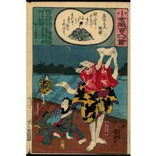 Utagawa Kuniyoshi: Poem 79: Akisuke, chief magistrate of the left district - Austrian Museum of Applied Arts