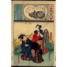 歌川国貞: Poem 80: Horikawa in the household of the retired empress Taiken - Austrian Museum of Applied Arts