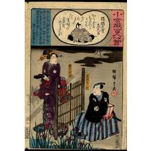 Utagawa Hiroshige: Poem 81: The minister of the left and priest at the Tokudaiji - Austrian Museum of Applied Arts