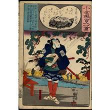 Utagawa Kuniyoshi: Poem 88: The high steward to the retired empress Koka - Austrian Museum of Applied Arts