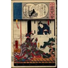 Utagawa Kunisada: Poem 89: The princess Shikishi - Austrian Museum of Applied Arts