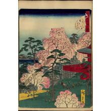二歌川広重: Number 10: The Kiyomizu hall at Ueno - Austrian Museum of Applied Arts