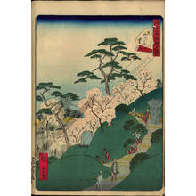 Utagawa Hiroshige II: Number 12: The village Higurashi - Austrian Museum of Applied Arts