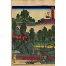 Utagawa Hiroshige II: Number 15: The Inari Shrine at Oji - Austrian Museum of Applied Arts