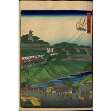 Utagawa Hiroshige II: Number 39: The Suitengu Shrine at Akabane - Austrian Museum of Applied Arts