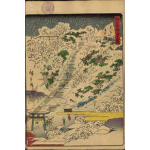 二歌川広重: Number 40: Atagoyama covered with snow - Austrian Museum of Applied Arts