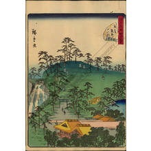 二歌川広重: Number 45: The Kumano Junisha Shrine at Tsunohazu - Austrian Museum of Applied Arts