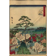 二歌川広重: Number 46: The Hachiman Shrine at Ichigaya - Austrian Museum of Applied Arts