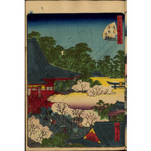 Utagawa Hiroshige II: Number 21: The Kinryuzan temple in Asakusa - Austrian Museum of Applied Arts