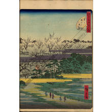 Utagawa Hiroshige II: Number 24: The plum garden at Kamedo - Austrian Museum of Applied Arts