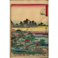 Utagawa Hiroshige II: Number 25: The Tenjin Shrine at Kamedo - Austrian Museum of Applied Arts