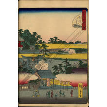Utagawa Hiroshige II: Number 28: The Hachiman Shrine at Fukagawa - Austrian Museum of Applied Arts