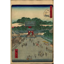 Utagawa Hiroshige II: Number 33: The Zojoji temple - Austrian Museum of Applied Arts