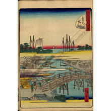 Utagawa Hiroshige II: Number 34: - Austrian Museum of Applied Arts