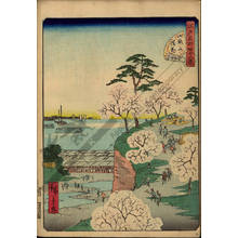 Utagawa Hiroshige II: Number 36: Cherry trees in full bloom at Gotenyama - Austrian Museum of Applied Arts