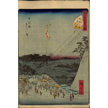 Utagawa Hiroshige II: Number 4: - Austrian Museum of Applied Arts
