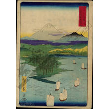 Utagawa Hiroshige: Yokohama, Musashinoge - Austrian Museum of Applied Arts