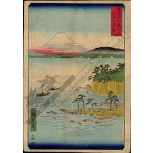 Utagawa Hiroshige: Sea at Miura in the province of Sagami - Austrian Museum of Applied Arts