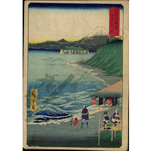 歌川広重: Shichirigahama in the province of Sagami - Austrian Museum of Applied Arts