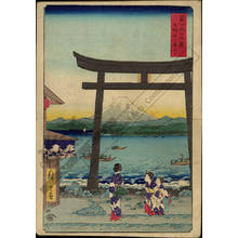 Utagawa Hiroshige: Entrance to Enoshima in the province of Sagami - Austrian Museum of Applied Arts